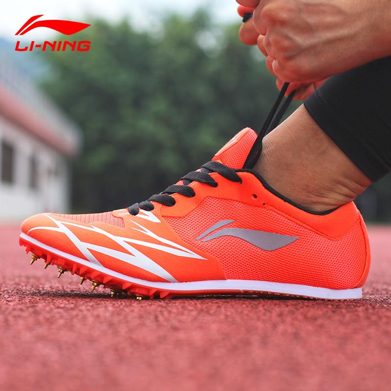 李宁钉鞋八钉田径短跑男专业钉子鞋女中长跑步训练体考中考专用鞋