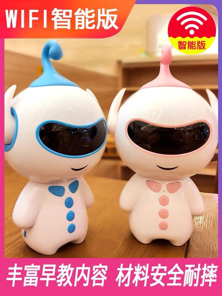 王者智能机器人儿童陪伴语音对话高科技ai互动英语学习教育早教机