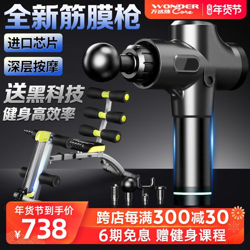 台湾按摩器是什么档次