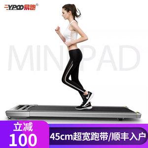 易跑兼有平板跑步机家用款小型减肥室内健身家用折叠功能的走步机