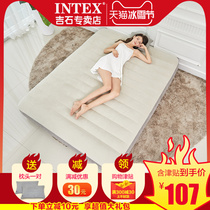 Intex Inflatable mattress Hoverboard Bed Double single home thickened foldable lunch break flushing portable inflatable bed