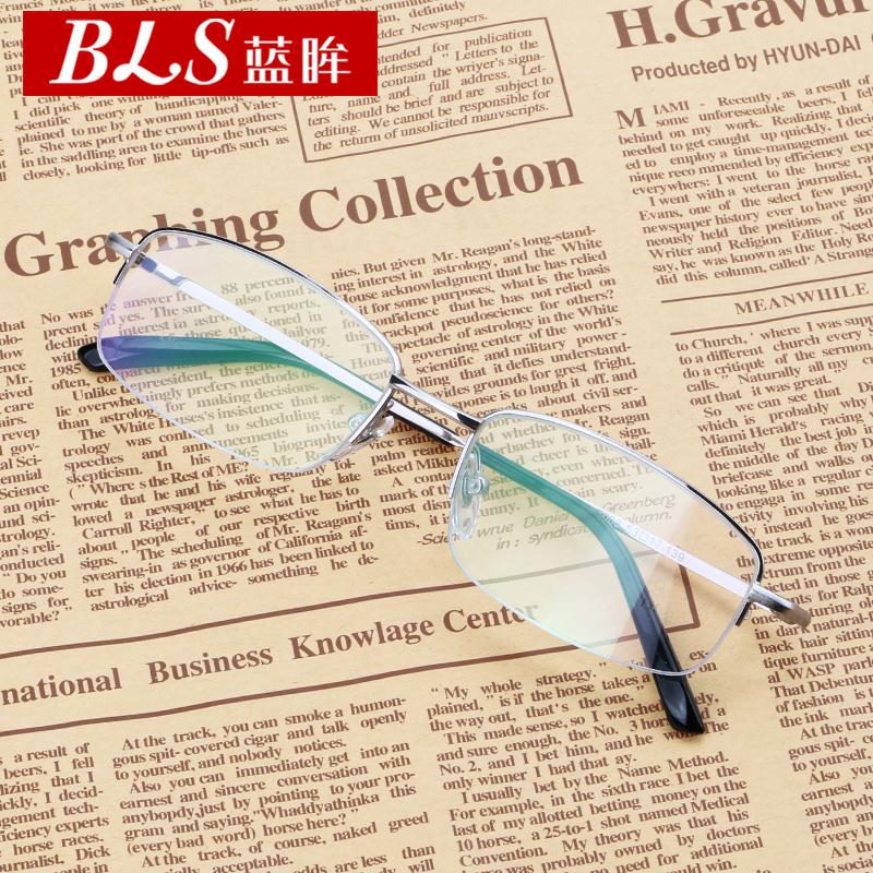 商务高清舒适智能自动变焦老花镜男女远近两用多功能超轻老人眼镜