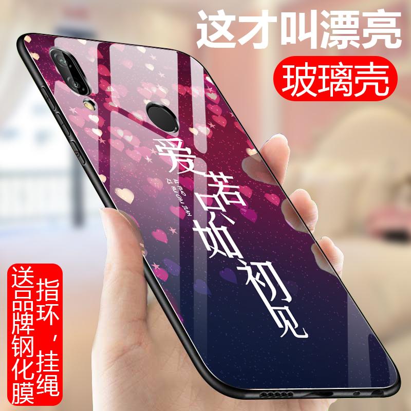 华为荣耀8x钢化玻璃honor8x手机壳