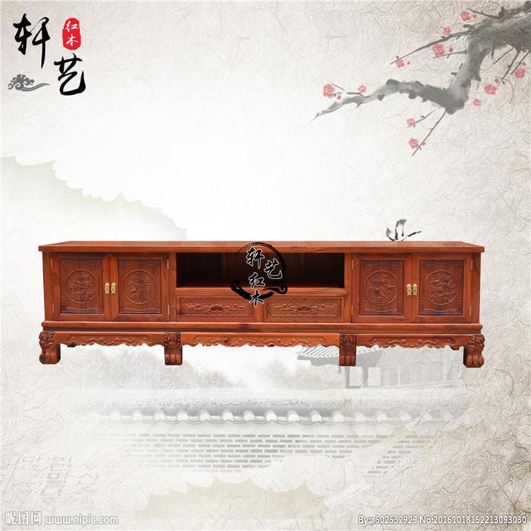 缅甸花梨电视柜大果紫檀客厅储物柜实木红木住宅家具