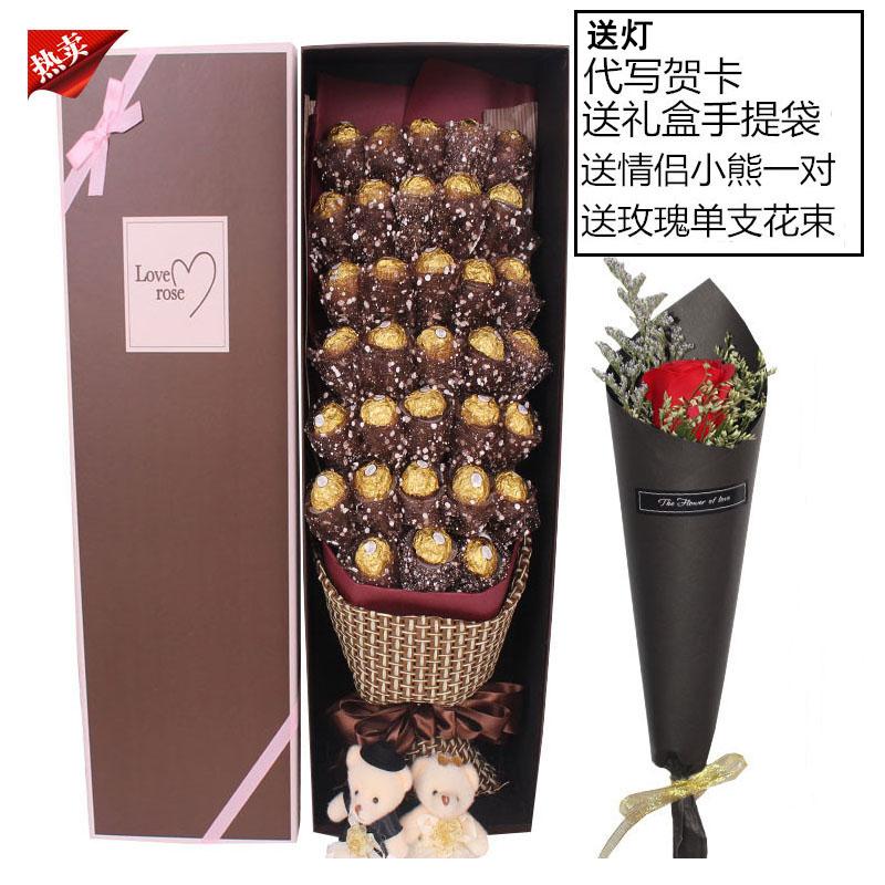 创意发光费?#26032;?#27491;品巧克力花束礼盒 送老?#25293;?#22899;朋友情人节生日礼