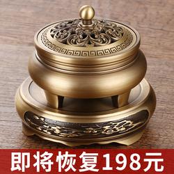 纯铜家用室内沉香檀香安神熏香炉