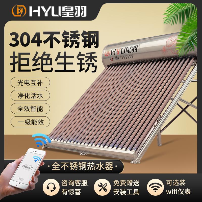 Водонагреватели на солнечных батареях Артикул 543380034953