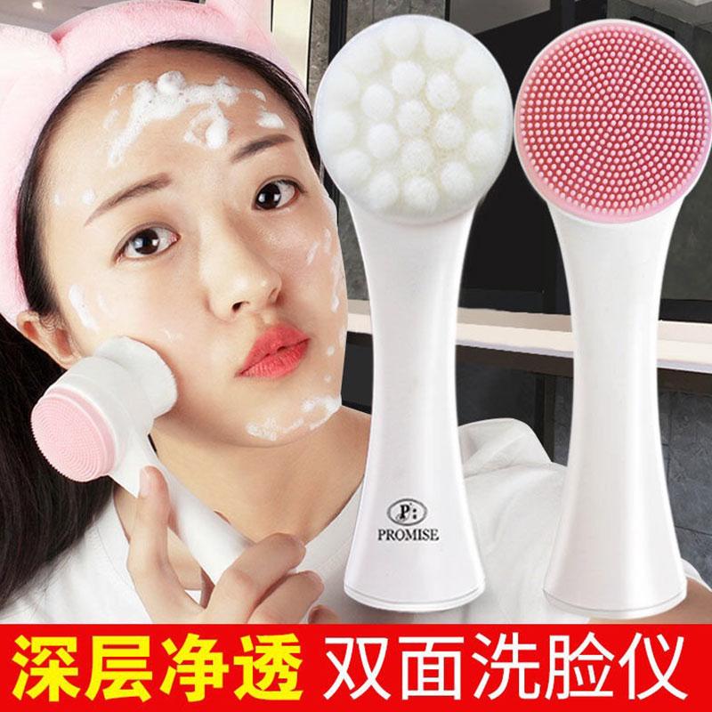 双面洗脸刷软毛硅胶洗脸仪手动洁面刷抖音洗脸神器深层清洁毛孔器