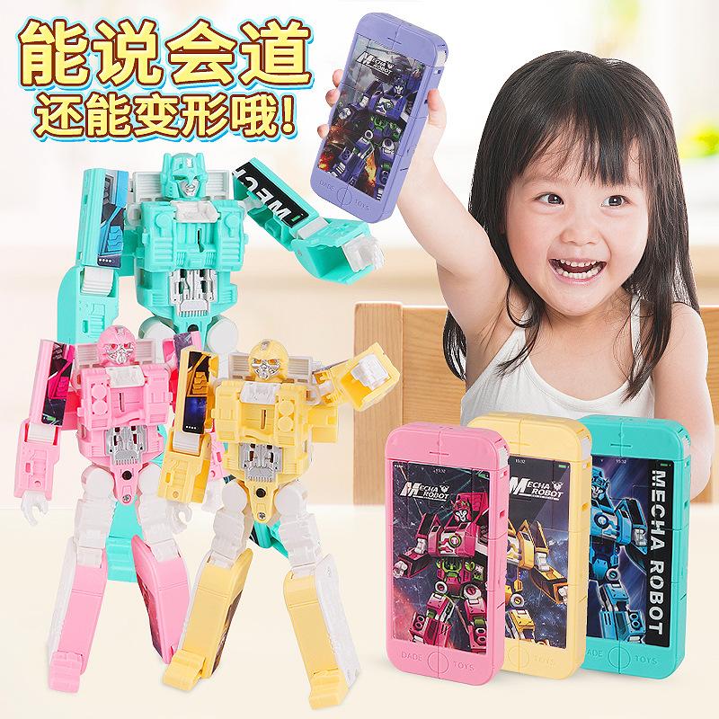 变形手机带灯光故事机男童金刚模型多功能益智早教变形手表玩具Q限1000张券