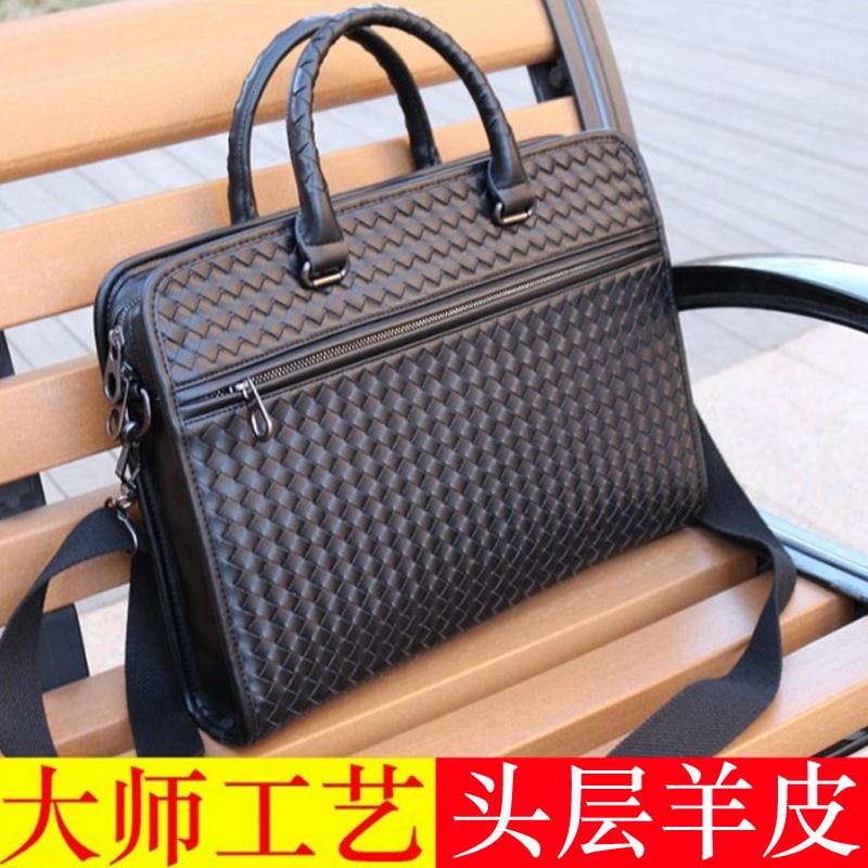 Кожаные сумки Артикул 542440403840