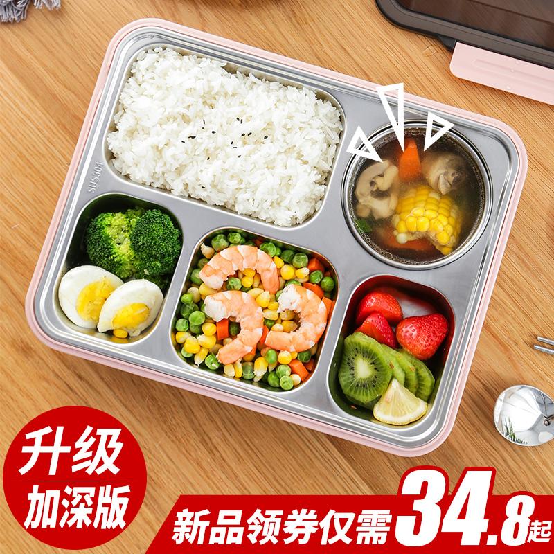 304不锈钢学生保温饭盒便携分格食堂便当餐盒套装分隔型上班族
