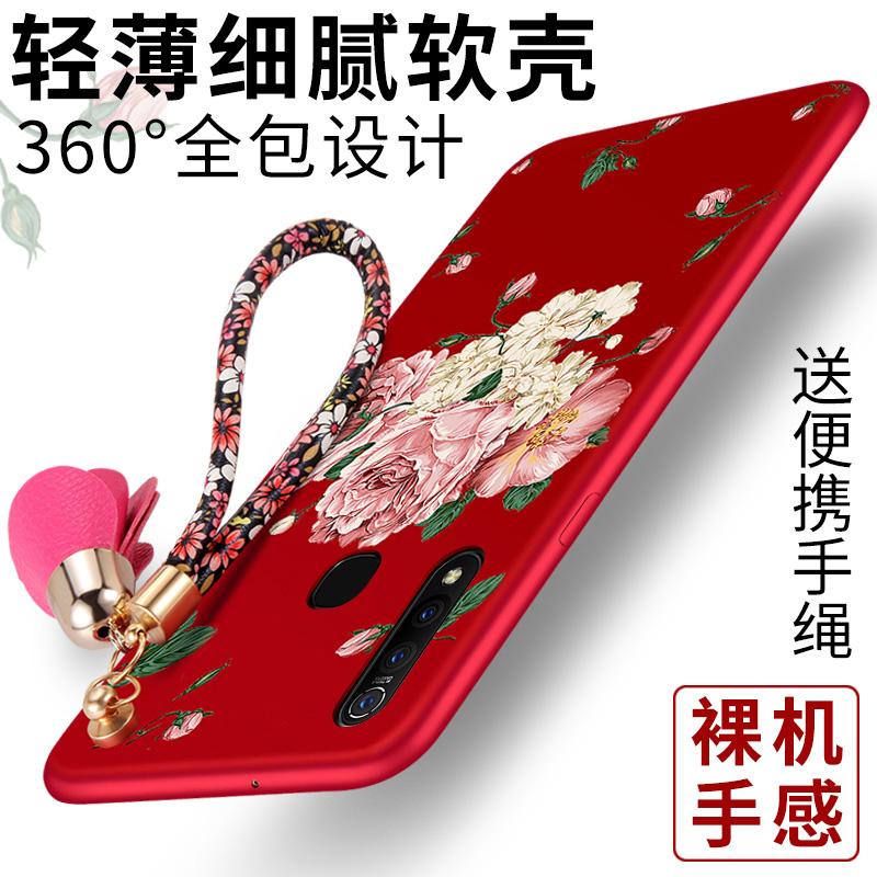 券后19.80元vivoz5x网红少女新款潮彩绘手机壳