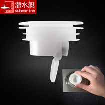 Submarine toilet floor drain core anti-stink core sewer deodorant core anti-insect return flavor anti-odor Floor 40 tube