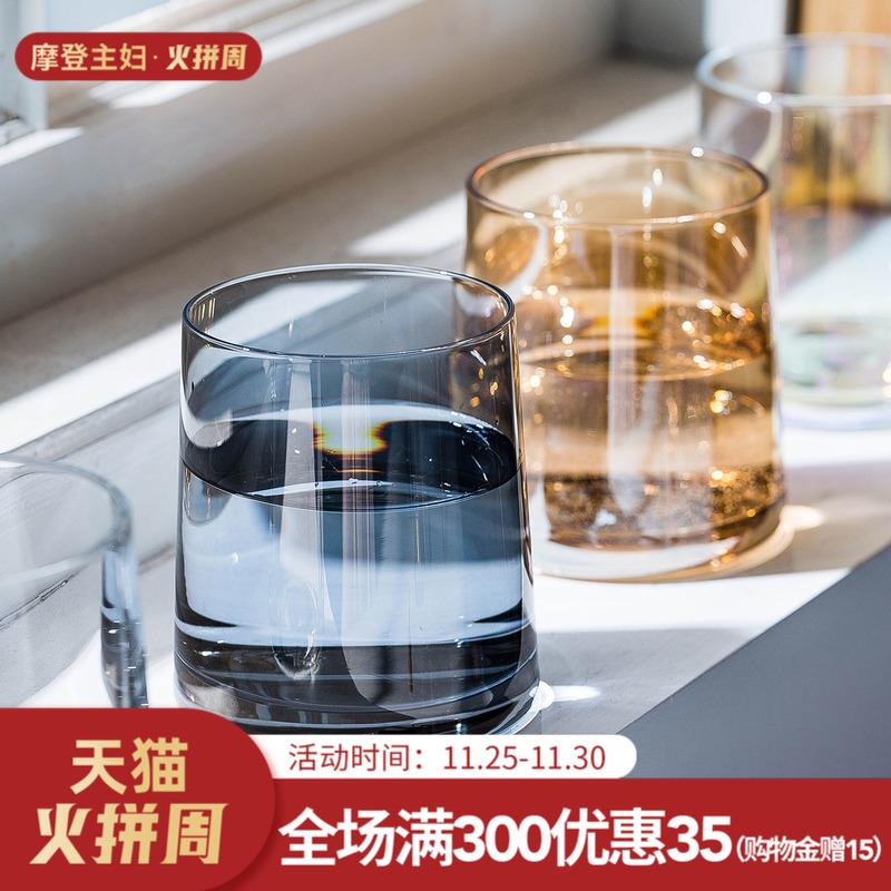 摩登主妇 炫彩简约玻璃杯家用ins风北欧酒杯透明水杯高颜值杯子