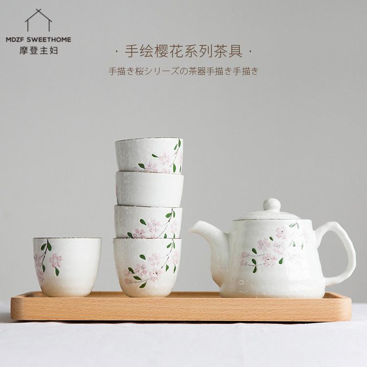 Современный господь женщина японский чайный сервиз горшок пять чашка чайный сервиз цветение вишни керамика ручная роспись чайный сервиз чайник чайник