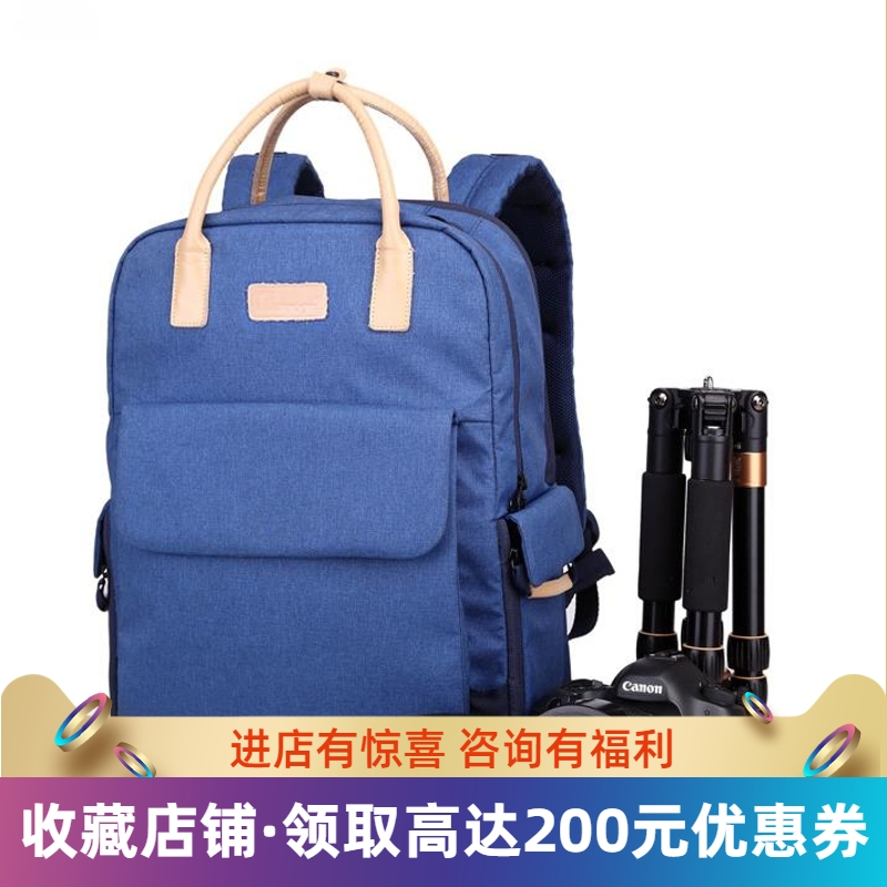 安诺格尔摄影包 双肩包 A2873 单反手提防水户外旅行包时尚休闲包