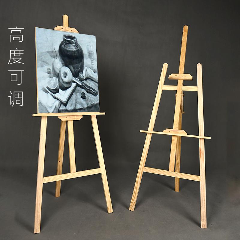 画架美术生专用素描工具套装全套必备品用品4K8k开油画板支架式速写折叠便携神器木质制儿童绘画初学者三角架