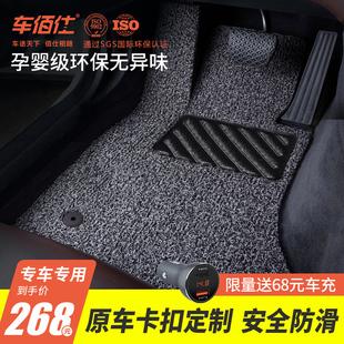 车佰仕丝圈汽车脚垫地毯式 原车卡扣定制防滑防水易清洗专车专用垫