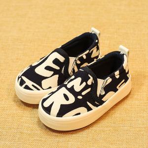 75儿童帆布鞋男童女童鞋休闲运动板鞋宝宝布鞋亲子鞋春季新款