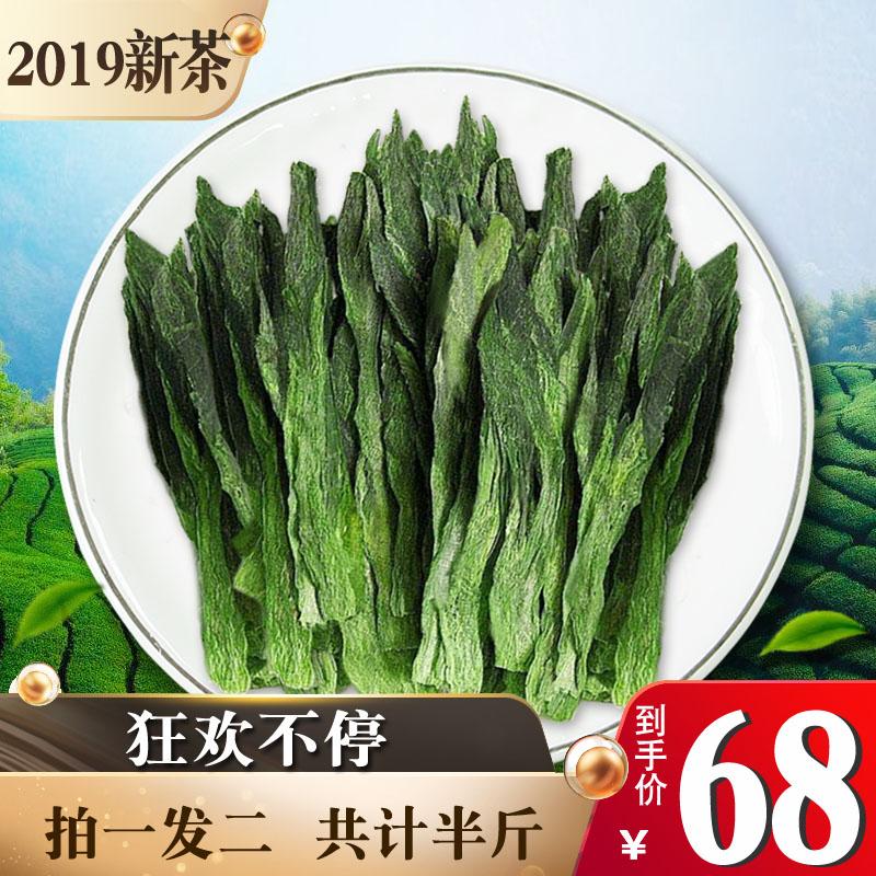 【买1发2】绿茶2019年新茶太平猴魁茶叶绿茶19-太平猴魁(悠谷良品旗舰店仅售78元)