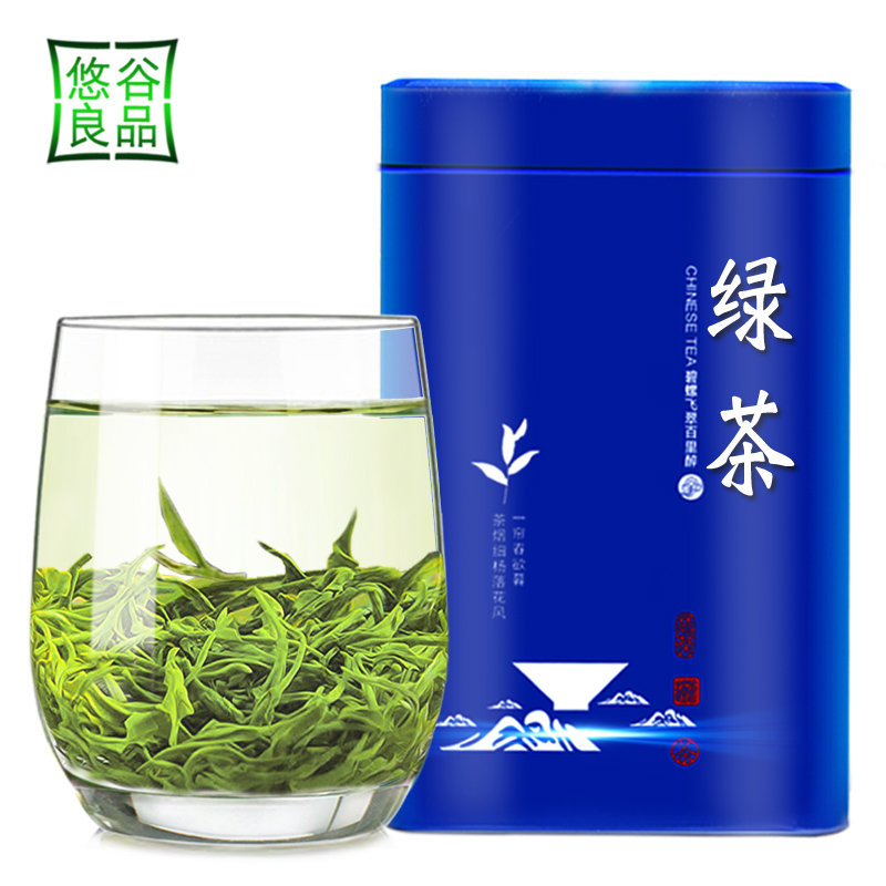 2020 new tea, green tea, Maojian tea, Gaoshan Yunwu Tea, sufficient sunshine, spring tea bag, bulk, strong fragrance, 1 jin