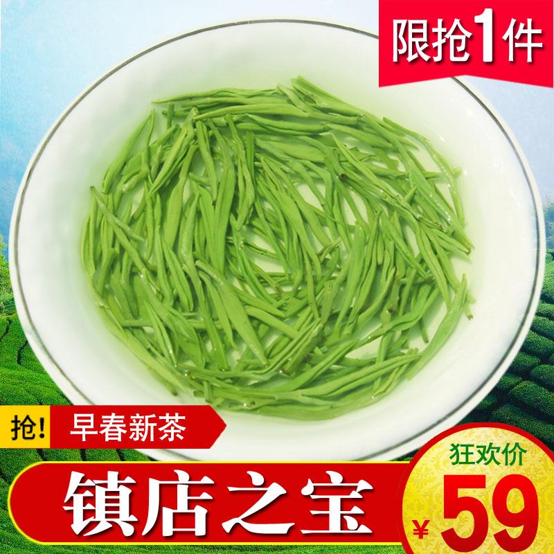 2020新茶 绿茶毛尖茶叶信阳春茶毛尖茶叶明前嫩芽散装浓香型250g