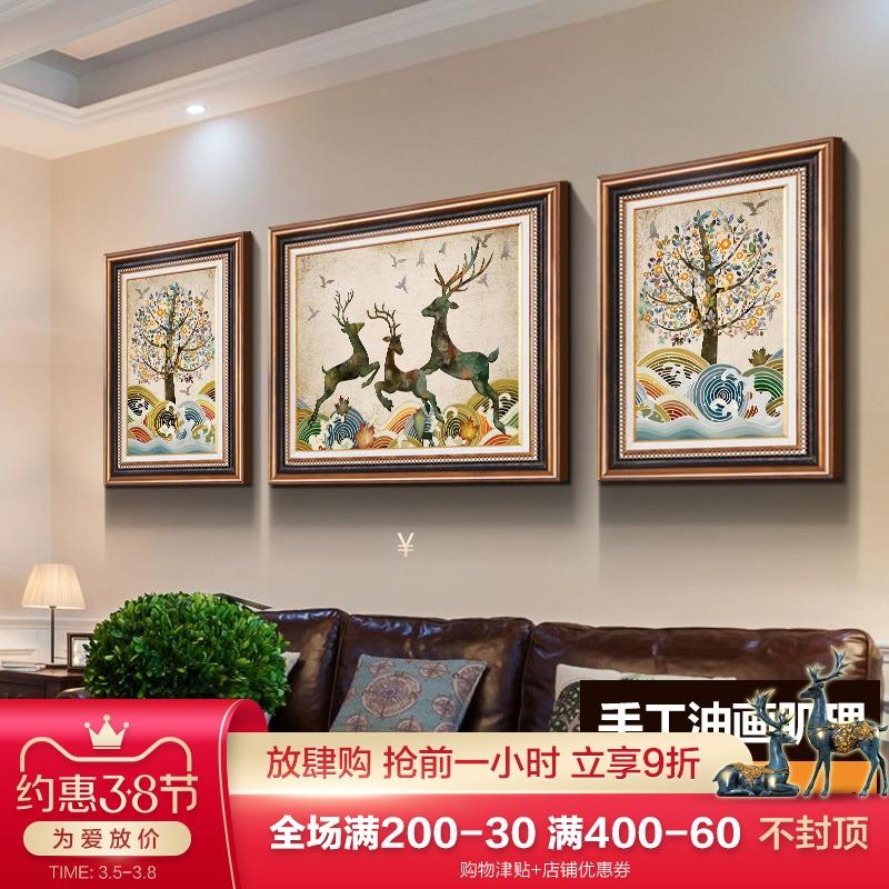 简欧式沙发背景墙风景客厅装饰画