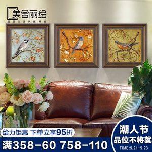 美式乡村背景墙装饰画餐厅挂画欧式客厅装饰画复古花鸟卧室床头画