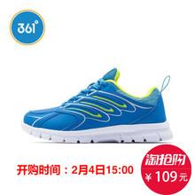 361度 儿童网面透气跑步鞋 多款¥69包邮(¥109-40)
