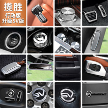? Land Rover Rover executive edition is converted to SV interior decoration and upgrading accessories.