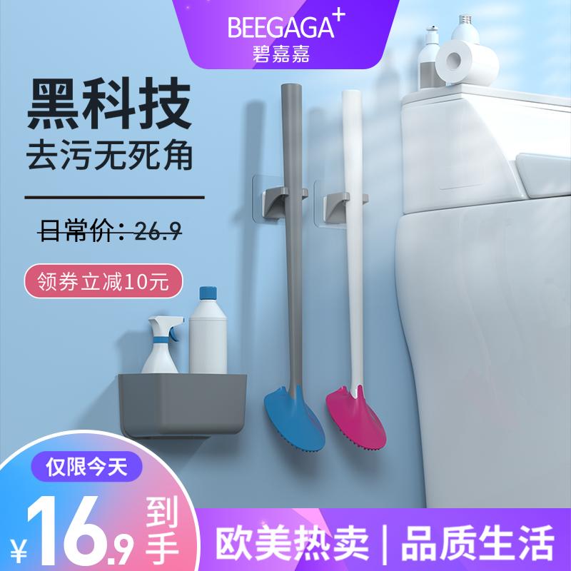 马桶刷套装无死角硅胶软毛刷子挂墙式家用卫生间洗厕所长柄免打孔