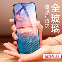 小米9鋼化膜10cc998se66X5s手機貼膜pro紅米k20k30note578水凝膜Mix22s3保護青春版5plus藍光
