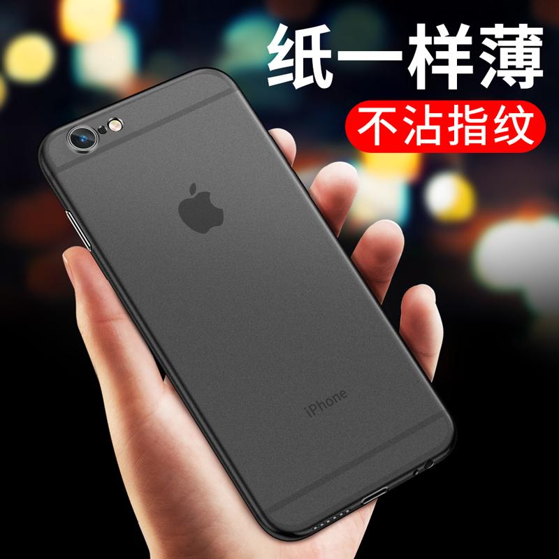 苹果6plus磨砂i6 6sp手机壳
