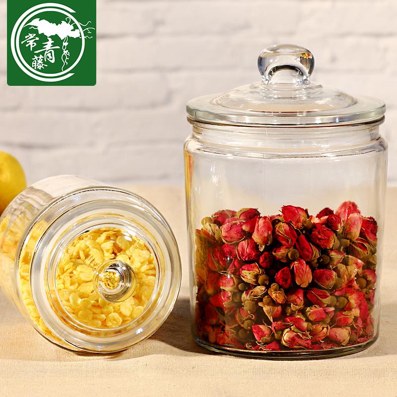 常青藤無鉛玻璃瓶五穀雜糧收納瓶廚房用品密封儲物零食幹果罐米桶