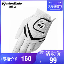 TaylorMade TaylorMade Golf Gloves Mens left hand mens gloves