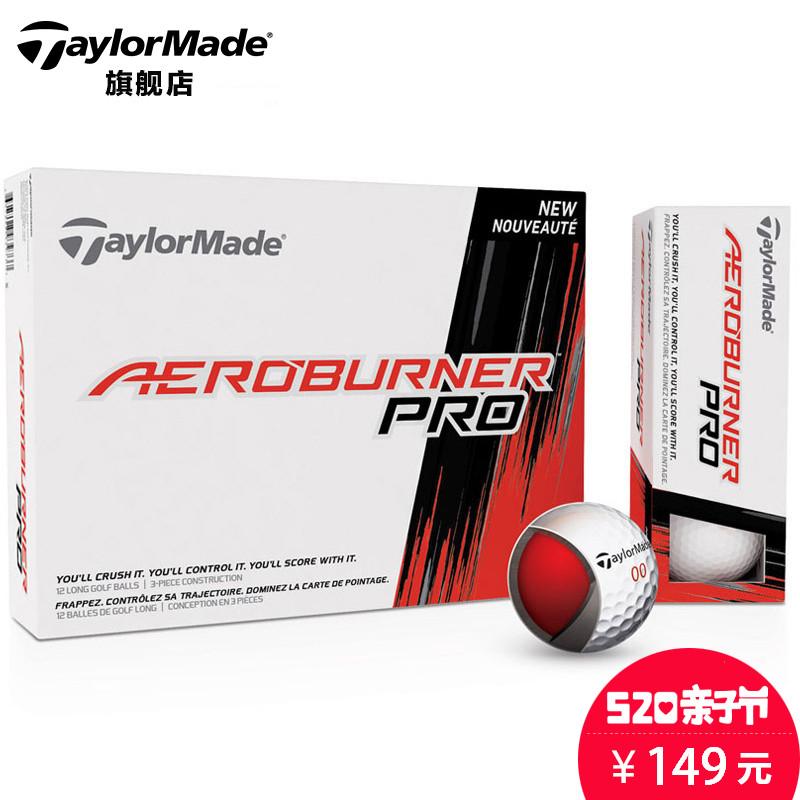 Тейлор слива Taylormade гольф мяч Aeroburner pro три мяч 12 капсулы взрыв волосы алай скорость