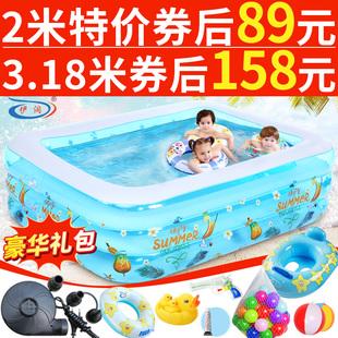 伊润家用儿童充气游泳池婴儿加厚宝宝成人超大号保温家庭海洋球池