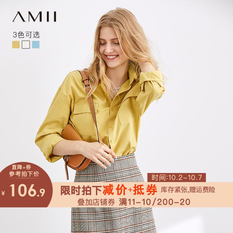 Amii设计感小众男友衬衫2019秋装新款宽松白色衬衣休闲长袖上衣女129.90元包邮