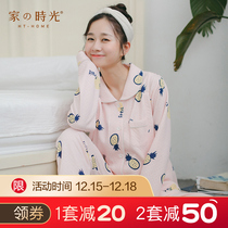 Moon Clothes autumn and winter postpartum thickening lactation feeding clothes pregnancy period cotton pregnant women pajamas female home clothing set