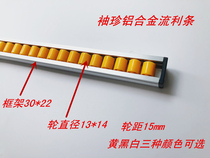 Sheet metal aluminum alloy fluent bar aluminum alloy fluent strip frame 30*22 wheel diameter 13*14