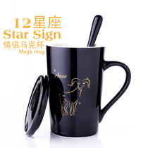 Creative 12 Constellation Cup ceramic mug Office water Cup with cover spoon couple coffee cup teacup customization