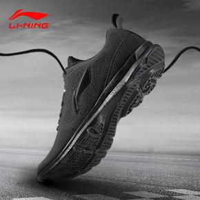李宁男鞋运动鞋2021秋冬新款品牌正品超轻减震跑鞋冬季皮面跑步鞋