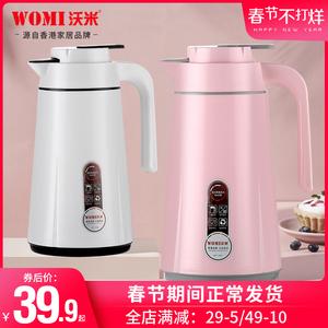 沃米热水瓶保温水壶家用暖水瓶保温瓶学生宿舍保温壶小型暖壶暖瓶