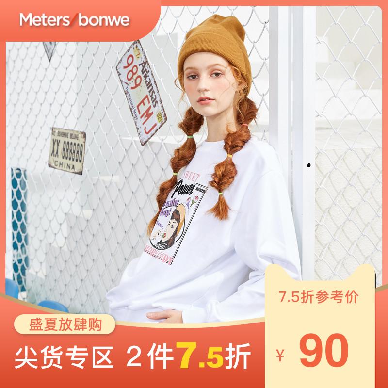 美特斯邦威卫衣女秋季新款韩版休闲趣味多方案印花女士卫衣
