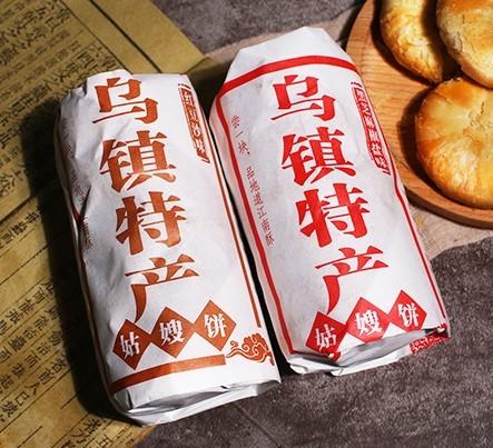 乌镇特产姑嫂饼东栅酥皮椒盐月饼嘉兴新塍中秋豆沙五仁月饼糕点