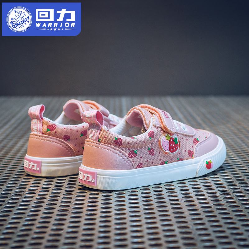限5000张券回力童鞋女童鞋子儿童帆布鞋运动鞋2019秋季新款女孩板鞋宝宝布鞋