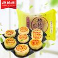 上海功德林80克椰蓉椒盐百果上等五仁芝麻玫瑰豆沙苏式酥皮素月饼