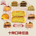 上海新雅中秋月饼椰蓉蛋黄莲蓉广式五仁细沙火腿百果多口味