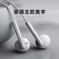 征骑兵苹果6s华为vivo小米oppo耳机质量靠谱吗