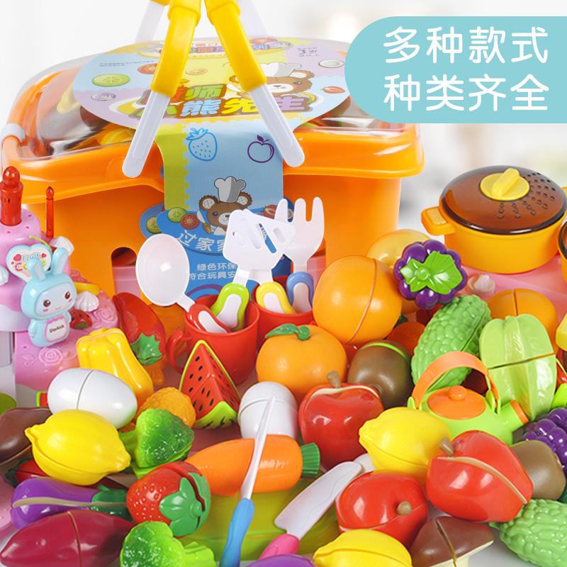 Наборы игрушечных продуктов Артикул 537221167777